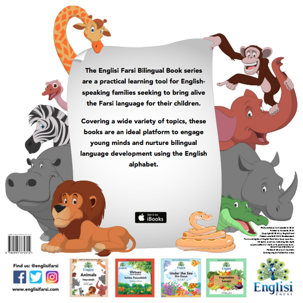 Englisi Farsi Bilingual Book Series: Animals - Englisi Farsi