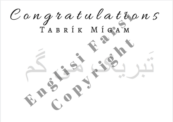 Special Occasion Card Collection Digital Download ✉️ - Englisi Farsi
