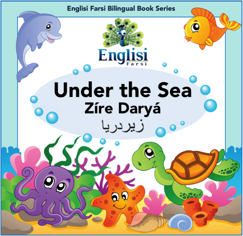 Englisi Farsi Bilingual Book Series: Under the Sea