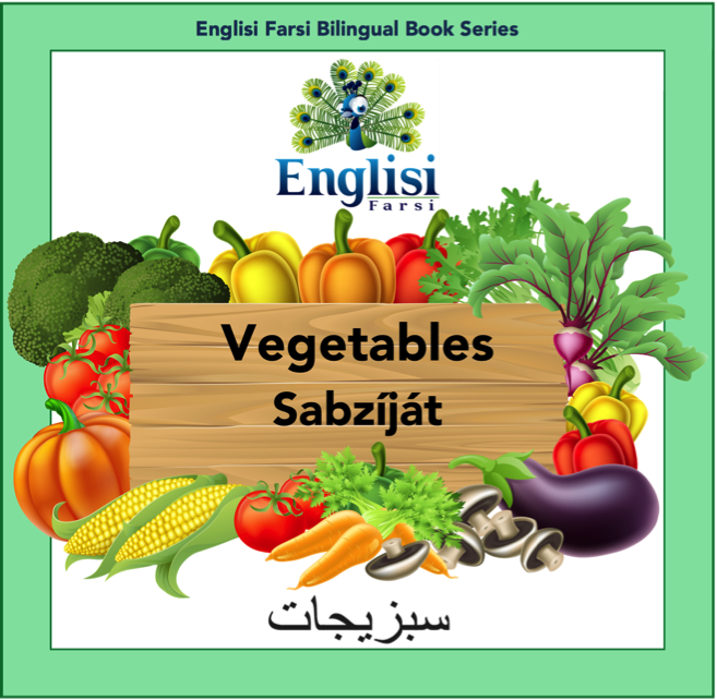 Englisi Farsi Bilingual Book Series: Vegetables - Englisi Farsi