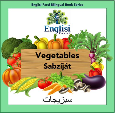 Englisi Farsi Bilingual Book Series: Vegetables