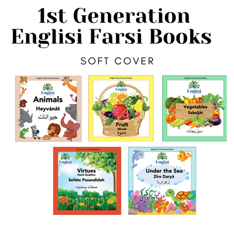 Englisi Farsi Persian Books Bundle🦒 🍉 🍆 🐳 🌳 SOFT COVER