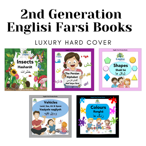 Englisi Farsi Persian Books New Release Bundle 🚗 🎨 🛑 آ ب 🐜 LUX HARD COVER