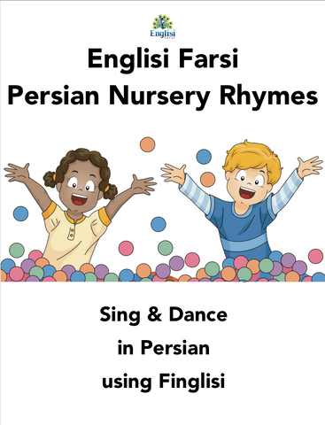 Persian Nursery Rhymes Digital Download 📧 🎶