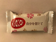 white chocolate japanese kitkat sajapansales