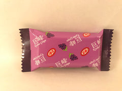 kyoho grape japanese kitkat sajapansales