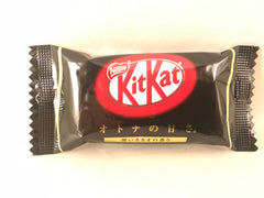 dark chocolate japanese kitkat sajapansales