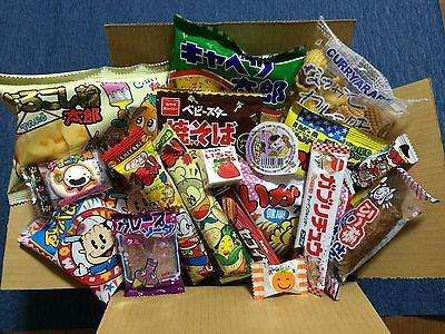 Dagashi Variety Box Set - 20 Pieces - Japanese Candy / Gum / Sweets / Snacks / Wagashi / Gift sajapansales