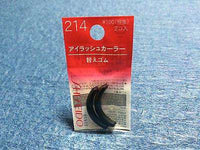 SHISEIDO Eyelash Curler Refill #214 - Made In Japan