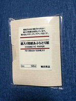 MUJI Cosmetic Paper - Japanese oil blotting facial paper -75x99-Made in Japan