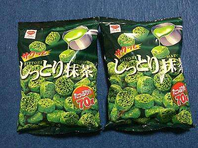 Riska Shittori Matcha Corn Puffs - Japanese Green Tea Chocolate Snacks