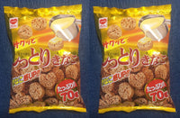 Riska Shittori Roasted Soy Bean Corn Puffs - Japanese Kinako Chocolate Snacks (sittori)