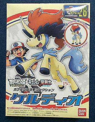 Keldeo Plastic Model Kit - Pokemon Japanese Anime Figure - From Japan sajapansales