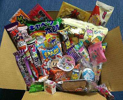 Dagashi Variety Box Set - 30 Pieces - Japanese snacks (savoury and sweet) sajapansales