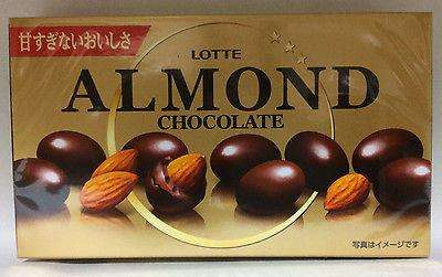 Lotte Almond Chocolate - 1 box - Japanese MIlk Chocolate Covered Almonds