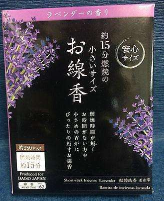 Japanese Lavender Incense Sticks - 1 box 350pc - 15min each - Japan sajapansales