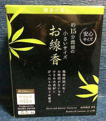 Japanese Green Tea Incense Sticks - 1 box 350pc - 15min each - Japan sajapansales