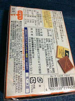 Carre De Chocolat - French Milk Chocolate by Morinaga - From Japan sajapansales