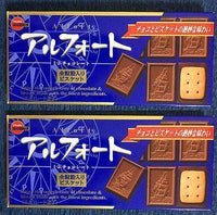 BLUE Alfort Chocolate Biscuits / Cookies - 2 boxes - Japanese Milk Chocolate Snacks sajapansales
