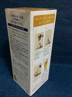 Suntory Premium Malts Beer Glass - 240ml Japanese Schooner