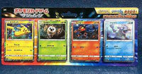 Pokemon Trading Cards - Sun Moon- Pikachu & New Friends  - Rowlet Litten Popplio