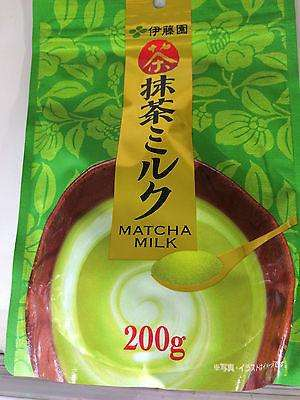 Itoen Matcha Milk - 1 bag - Japanese Green Tea Powdered Milk Drink - Japan sajapansales