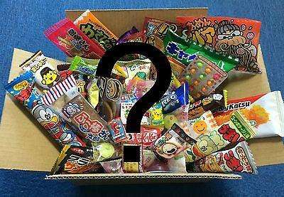 Dagashi Variety Box Set - 40 pieces RANDOM SELECTION - Japanese Candy / Snacks / Chocolate sajapansales