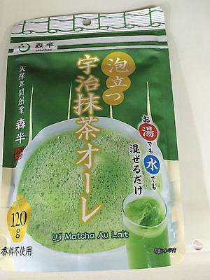 Morihan Matcha Milk - 1 bag - Japanese Green Tea Powdered Milk Drink - Japan