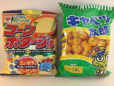 Kyabetsu Taro & Corn Potage - 2 packs - Japanese Dagashi Snacks Chips from Japan