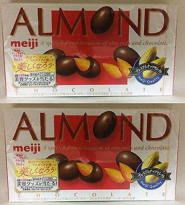 Meiji Almond Chocolate - 2 boxes - Japanese MIlk Chocolate Covered Almonds - Japan