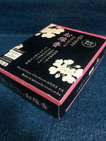 Japanese Sakura / Cherry Blossom Incense Sticks - 1 box 350pc - 15min each - Japan sajapansales