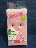 Smiley Face Sponge x 3 - Daiso Japan - Japanese Smile Sponges (1 pack)