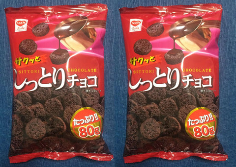 Riska Shittori Chocolate Corn Puffs - Japanese Chocolate Snacks (sittori)