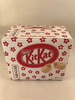 Shingen Mochi KitKat - 1 box Japanese Soy Bean Rice Cake Flavoured Kit Kat (9 pieces)
