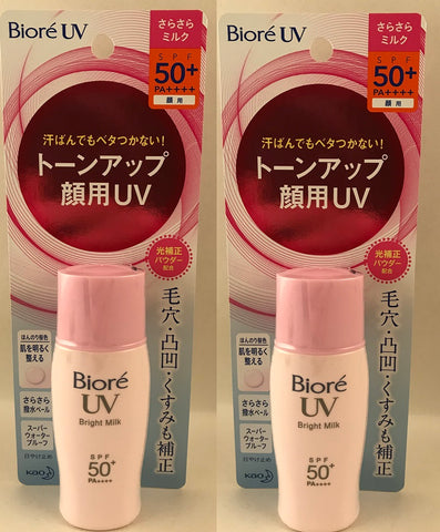 Kao Biore PINK Perfect Face Bright Milk Sunscreen Cream - 2 bottles sajapansales