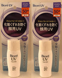 Kao Biore WHITE Perfect Face Milk Sunscreen Cream - 2 bottles sajapansales