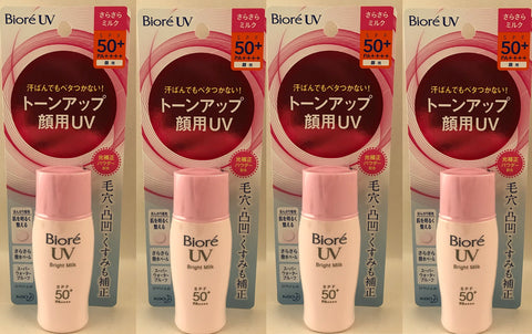 Kao Biore PINK Perfect Face Bright Milk Sunscreen Cream - 4 bottles sajapansales