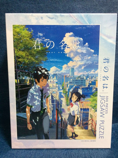 Jigsaw Puzzle - 500 piece Kimi No Na Wa (Your Name) - makoto shinkai sajapansales