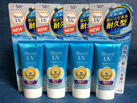 Kao Biore UV SPF50+ AQUA Rich Sunscreen Cream - 4 bottles - Made In Japan sajapansales