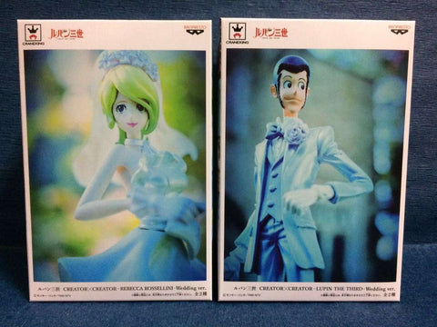 Lupin the Third Creator X Figures - SPECIAL EDITION Wedding - Lupin & Rebecca One Piece