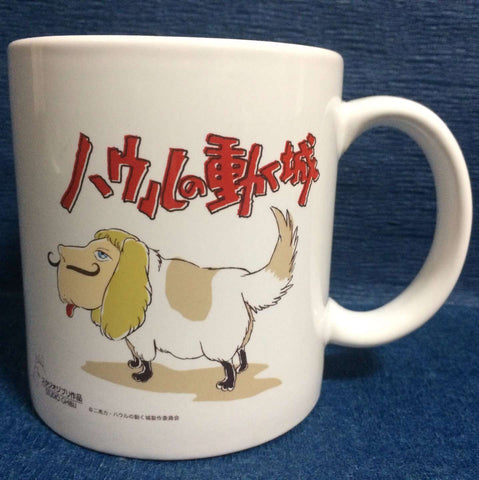 Howls Moving Castle Mug Cup - Dog Heen - Studio Ghibli Anime Japan sajapansales