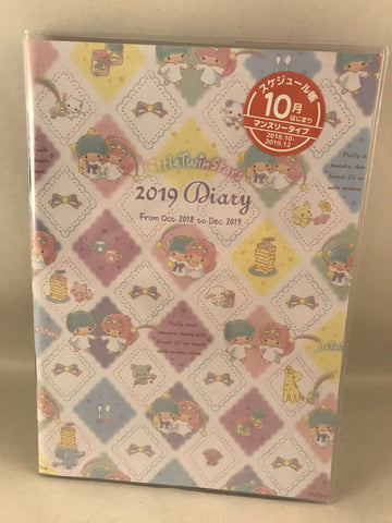 Little Twin Stars 2019 Schedule Book B6 - Japanese Calendar Sanrio Organiser