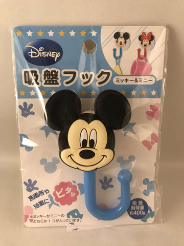 Mickey Mouse Kids Cup/Bag Hook