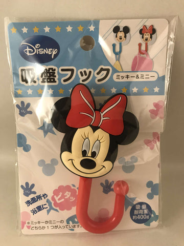 Minnie Mouse Kids Cup/Bag Hook