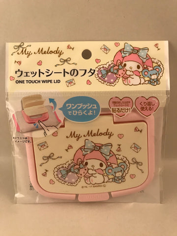 My Melody Wet Wipes Easy Open Lid