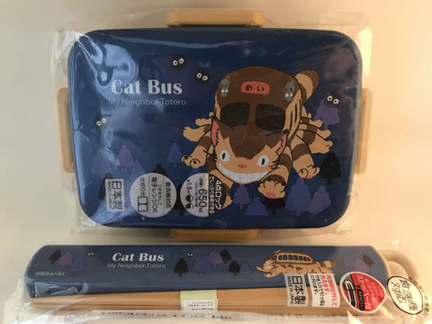 Totoro Cat Bus 650ml Lunchbox & Chopsticks w/ case- Studio Ghibli Nekobus Made in Japan