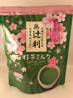 Sakura Latte & Sakura Matcha Milk - Japanese Cherry Blossom Milk Tea