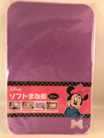Minnie Mouse Cutting Board - Disney Made in Japan