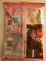 Sakura & Kinako KitKat - 3 bag of Japanese Kit Kat - Cherry Blossom & Roasted Soy Bean