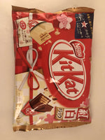 White & Regular Chocolate KitKat -1 bag Japanese Kit Kat - (14 pieces)